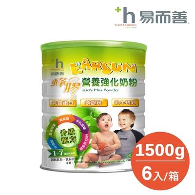 易而善 蜂膠營養強化奶粉-幼兒適用 1600gX6罐