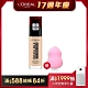 LOREAL Paris巴黎萊雅 24H無瑕完美粉底液_30ml product thumbnail 2