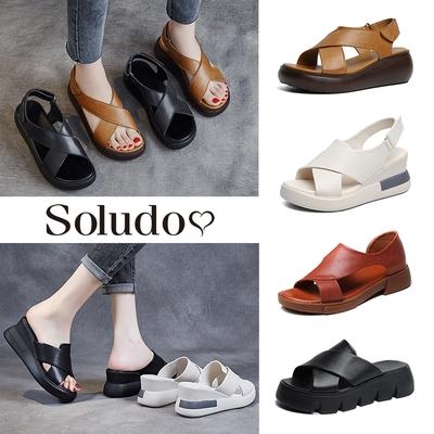 【時時樂限定】Soludos-正韓空運-2021夏季新款百搭造型鬆糕鞋-增高3/5/7公分-多款任選