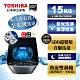 TOSHIBA東芝 15公斤 奈米悠浮泡泡SDD超變頻直驅馬達 洗衣機 AW-DUJ15WAG product thumbnail 1