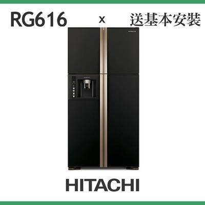 (8/1-31送2%超贈點)HITACHI日立 594L 3級變頻對開4門電冰箱 RG616 琉璃黑