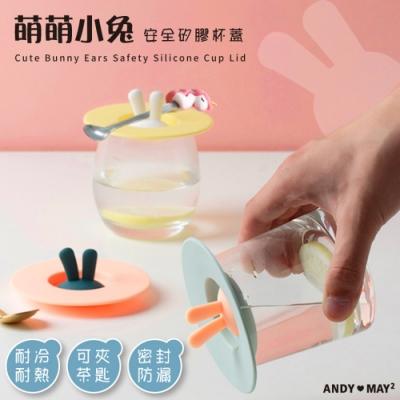 lemonsolo造型萬用防塵防漏矽膠杯蓋(5入)