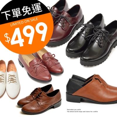 [時時樂限定] 山打努SANDARU 秋冬必備紳士鞋 牛津鞋 軟底穆勒鞋 免運499元
