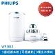PHILIPS 飛利浦 超濾龍頭型5重複合濾芯淨水器(日本原裝) WP3812 product thumbnail 2