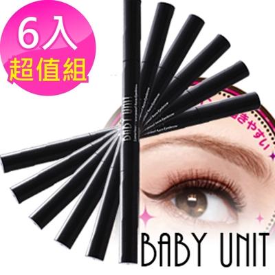 【BABY UNIT】完美絕色自動眉筆6入組(0.8g*6)