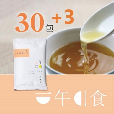 【一午一食】好體質滴雞精30入+贈3包(65ml/包-環保包裝)