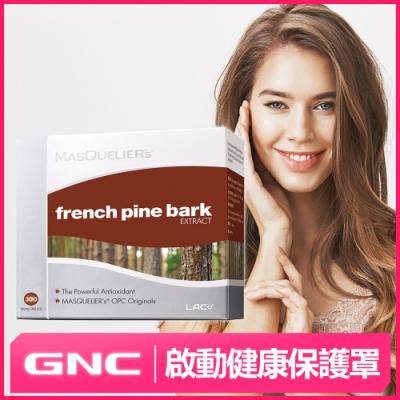 GNC健安喜 前花青素 LAC 松樹皮菁華食品 300錠