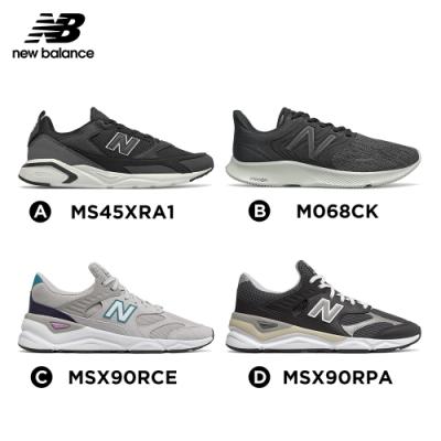 【時時樂限定】New Balance 復古鞋_男性:黑色兩款_中性:淺灰/黑