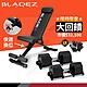 【BLADEZ】超肌省AD32可調式啞鈴-32KG(2入組)+BW13-Z1-卡Pin複合式重訓椅 product thumbnail 2