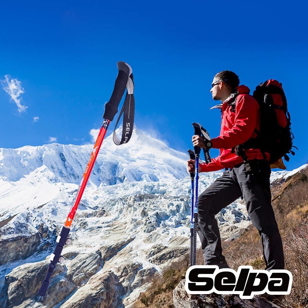 韓國SELPA 赤焰登山杖(三色任選) product image 1