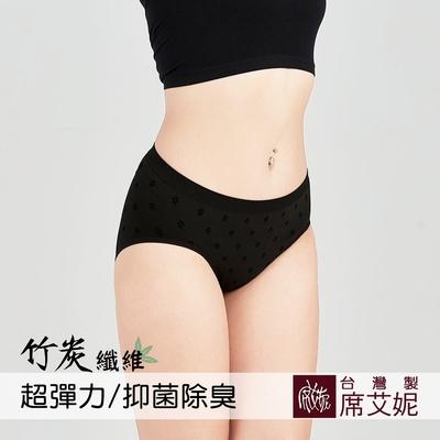 席艾妮SHIANEY 台灣製造 超彈力舒適內褲 抗菌竹炭纖維少女小花款-黑色