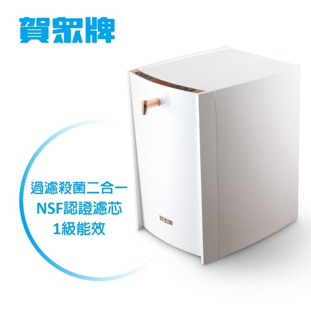 賀眾牌INSTA UVC LED 超效瞬淨冷熱飲水機UV-6702EW-1 天使白