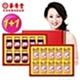 華齊堂 珍珠粉膠原蛋白紅潤美妍組(60mlx10入)1+1盒 product thumbnail 1