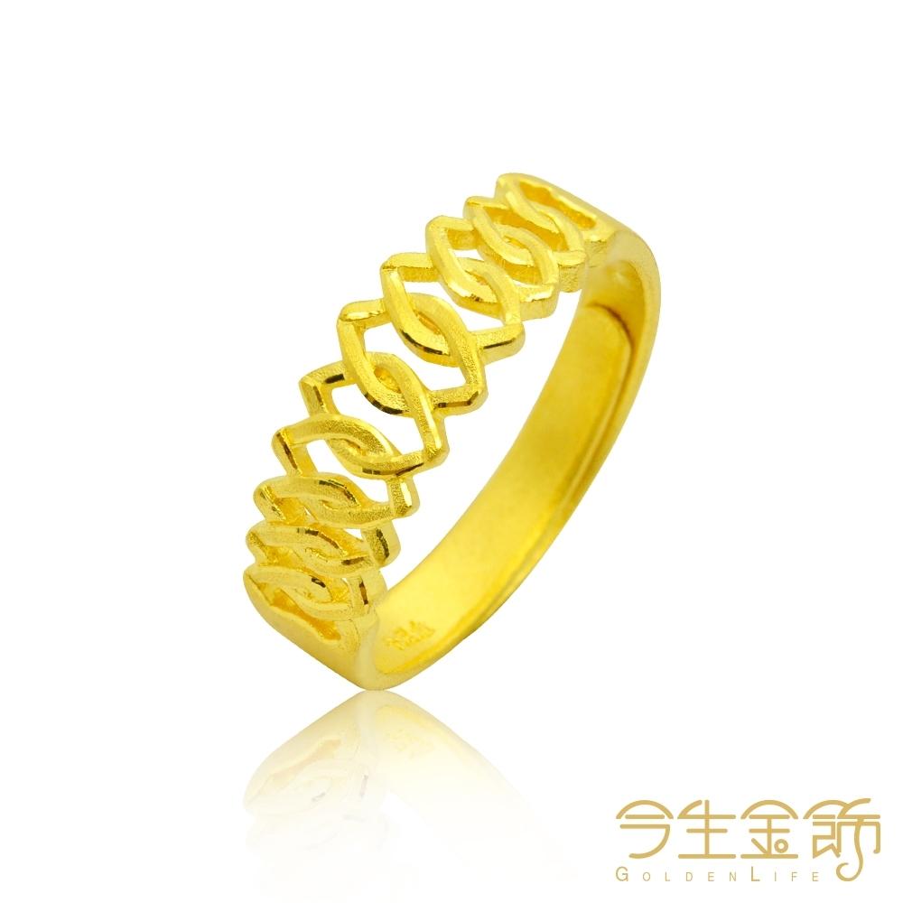 今生金飾 亮眼女戒 黃金戒指