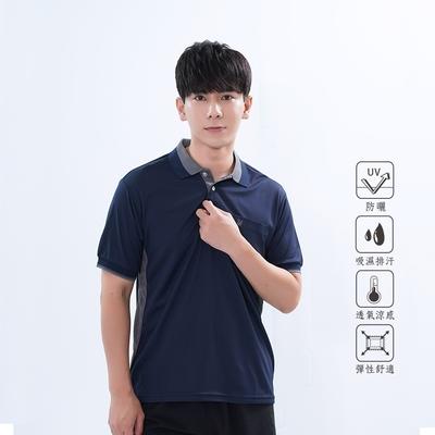 【遊遍天下】MIT男款吸濕排汗抗UV機能POLO衫GS1006丈青