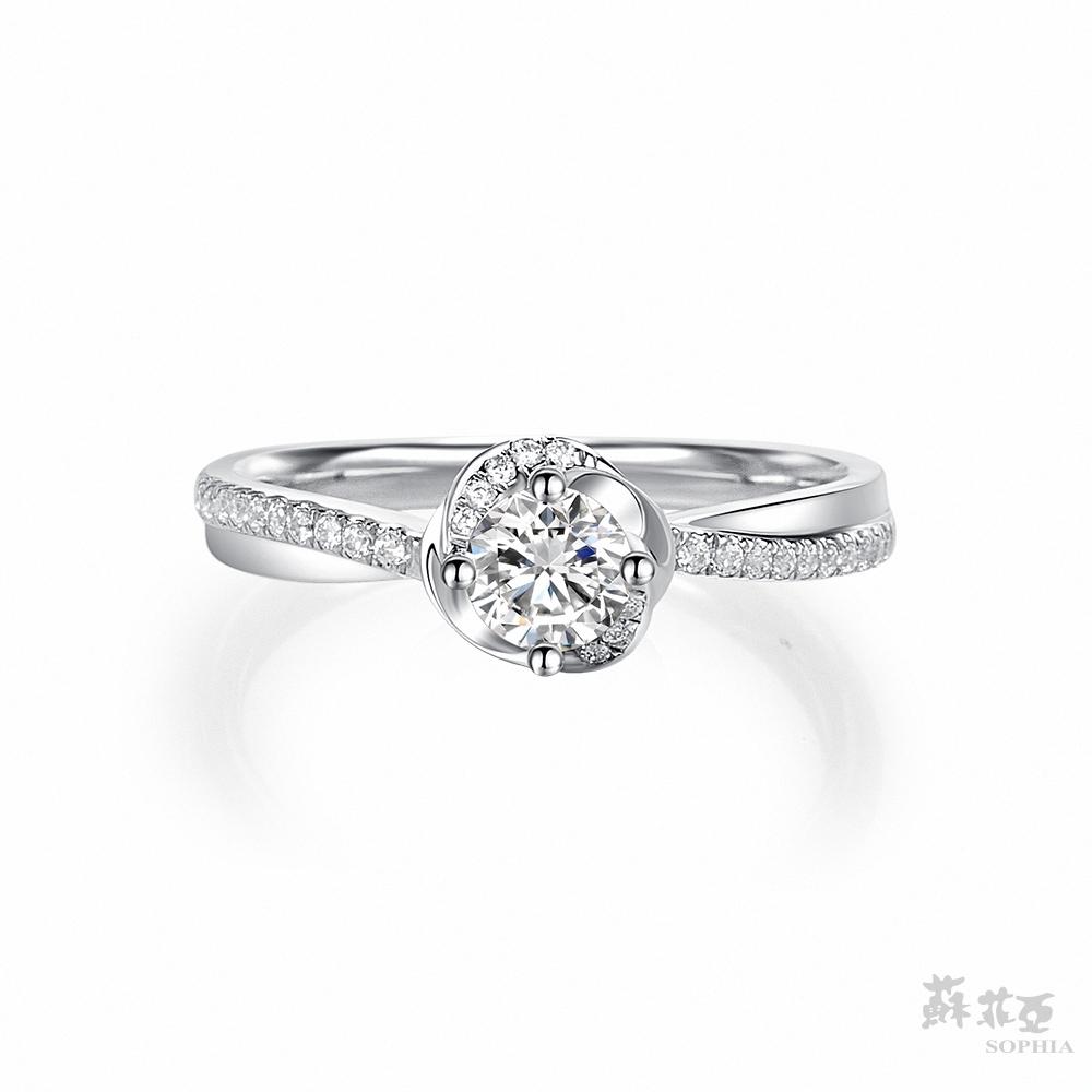 SOPHIA 蘇菲亞珠寶 - 幸福相擁 0.30克拉 18K白金 鑽石戒指