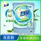 白蘭 茶樹除菌洗衣粉4.25kg product thumbnail 1