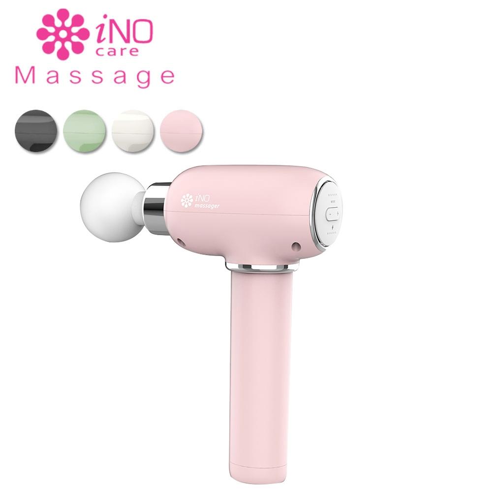 iNO 小捶筋膜按摩槍 Massage Gun 熱銷推薦