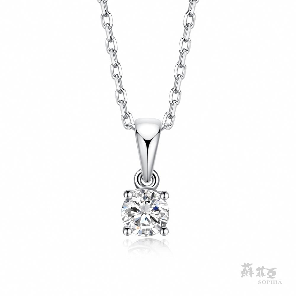 SOPHIA 蘇菲亞珠寶 - 經典四爪 0.1克拉 14K白金 鑽石項鍊