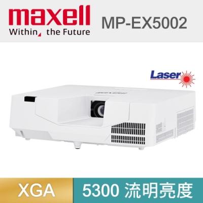 maxell-投影機-MP-EX5002
