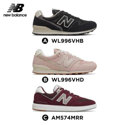 【時時樂限定】New Balance復古鞋_女:黑色/粉紅_中性:酒紅