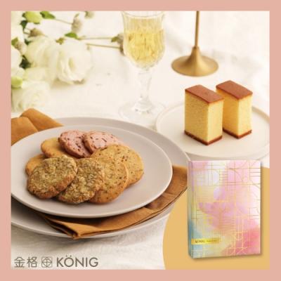 【金格食品】綜合午茶手工餅乾禮盒2盒組 (母親節獻禮首選)