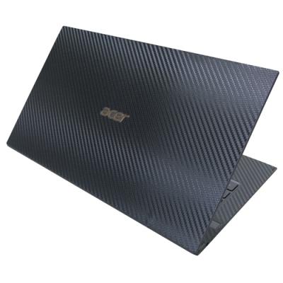 EZstick Acer Swift 7 SF714-52T 黑色Carbon立體紋機身貼