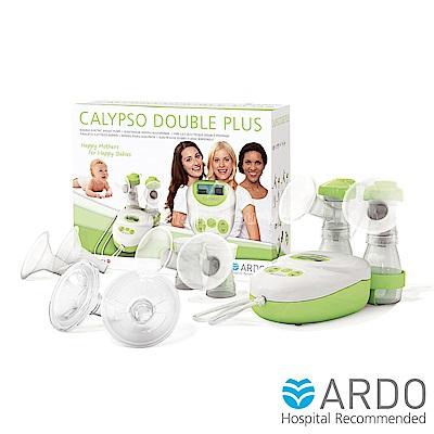【ARDO安朵】瑞士可利哺多段調節高效能電動雙邊吸乳器