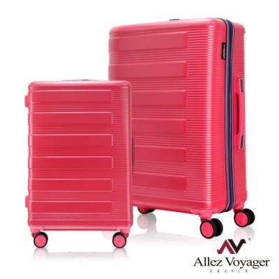 奧莉薇閣 24+28吋兩件組行李箱 PC硬殼旅行箱 幻彩鋼琴(玫粉桃)