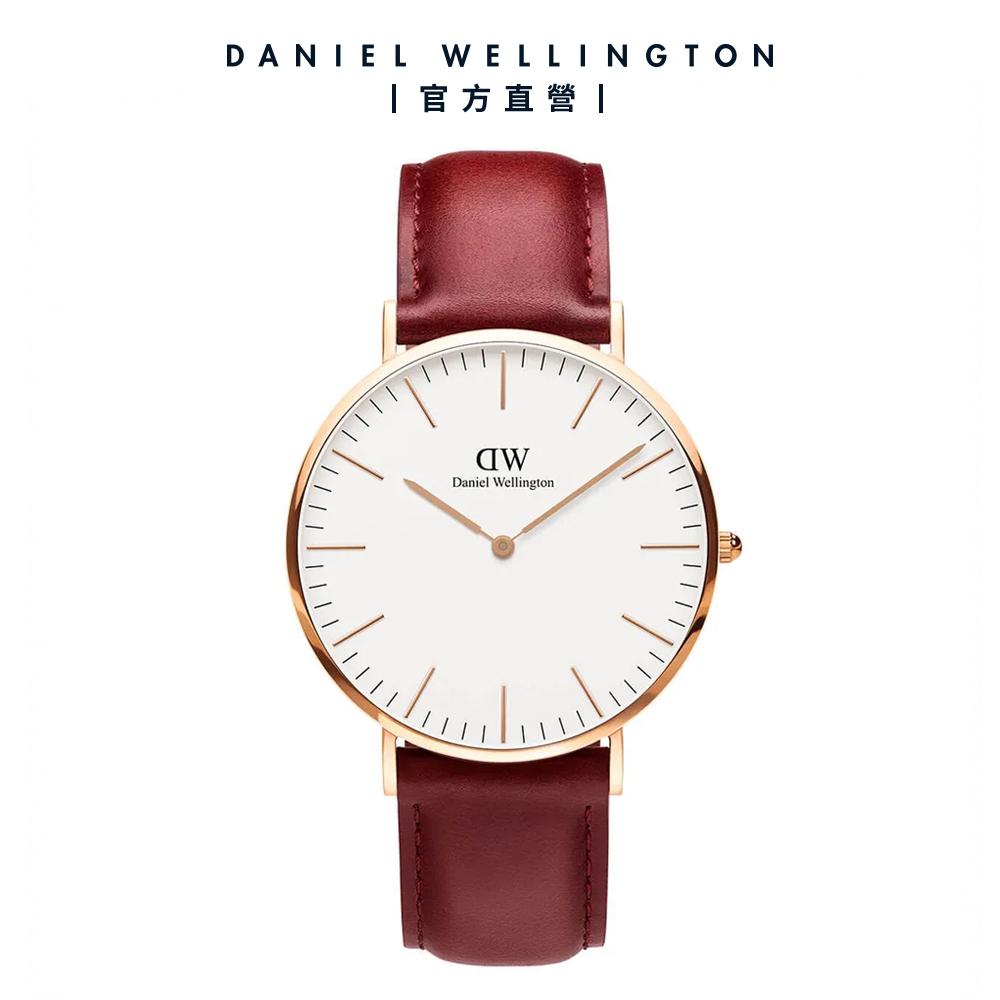 【Daniel Wellington】官方直營 Classic Suffolk 40mm經典紅真皮皮革錶 DW手錶