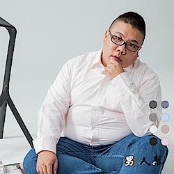 男人幫 F0130商務品味素面長袖襯衫百搭時尚風
