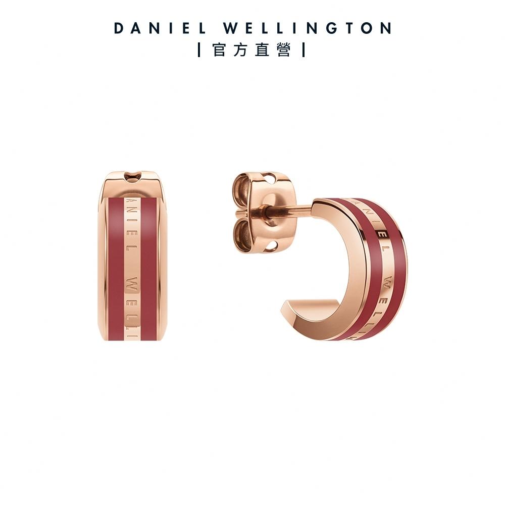 【Daniel Wellington】官方直營 Emalie 限量經典雙色耳環 櫻桃紅 DW耳環