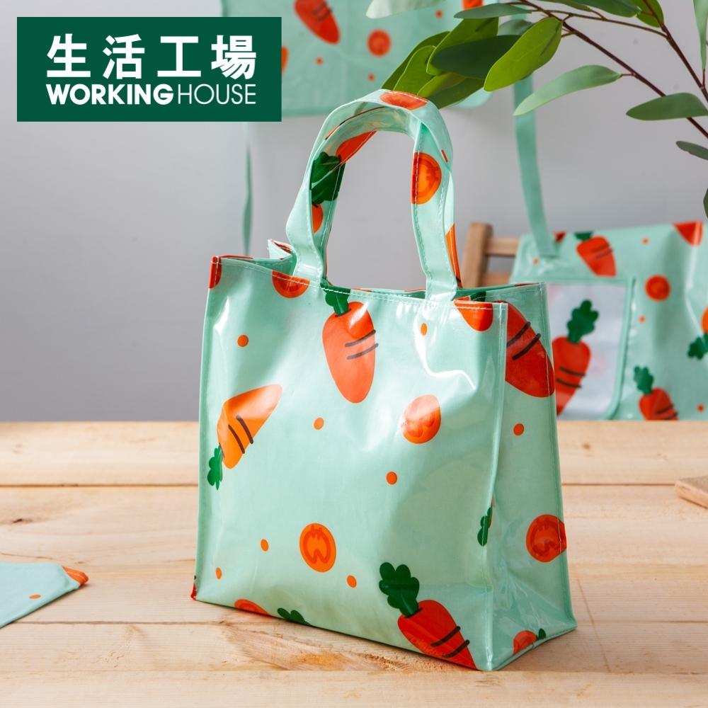 【品牌週全館8折起-生活工場】胡蘿蔔樂園手提購物袋