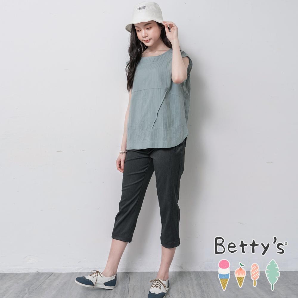 betty's貝蒂思 線條感微透膚無袖背心(淺藍綠)