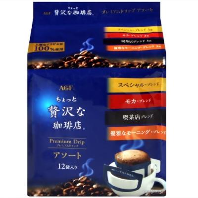 AGF Maxim華麗濾式咖啡-綜合(96g)