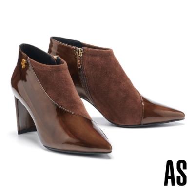 踝靴 AS 摩登時髦異材質拼接全真皮尖頭高跟踝靴-咖