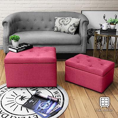 漢妮Hampton-莫里斯拉扣儲物椅凳兩件組-紅