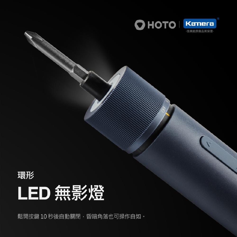 小米有品 HOTO小猴直柄電動螺絲刀工具套裝組 電動螺絲起子(QWLSD001)