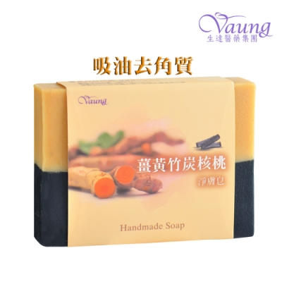 生達Vaung-廣藿香精油手工潤膚皂