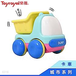 【任選】日本《樂雅 Toyroyal》城市卡車