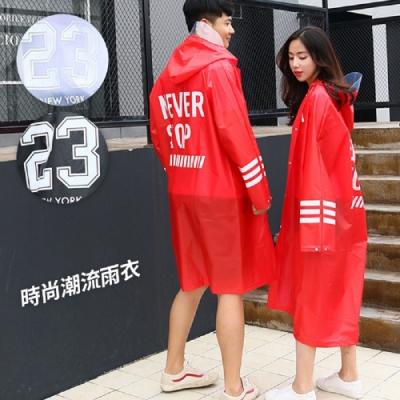 歐達家居-男女款風衣雨衣