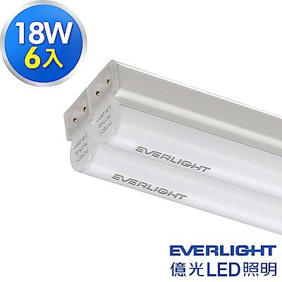 Everlight億光 18W 4呎 支架燈/層板燈 間接照明 (白光6入)