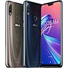 ASUS ZenFone Max Pro M2 (4G/128G) 智慧型手機