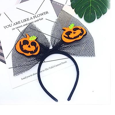 摩達客 萬聖派對頭飾-黑色網紗大蝴蝶結-可愛橘南瓜髮箍