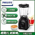 Philips 飛利浦 Daily Collection果汁機 HR2105/95