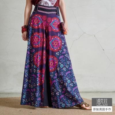 潘克拉 異國風半面印花高腰半鬆緊純棉裙褲- 桃紅