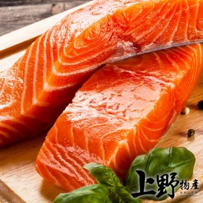 【上野物產】嚴選頂級智利鮭魚菲力(200-250g±10%/包)x5包