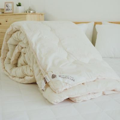絲薇諾  100%紐西蘭羊毛被3KG-KG-雙人6x7尺