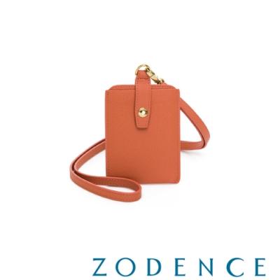 ZODENCE MAG進口牛皮直式證件套 粉橘