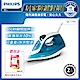 PHILIPS飛利浦 Easy Speed 蒸氣熨斗 GC1745 product thumbnail 1